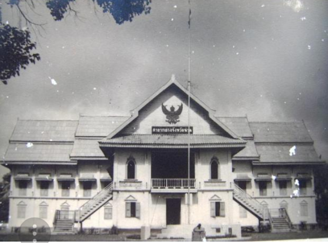 Old photo of Nan National Museum in Nan, North Thailand