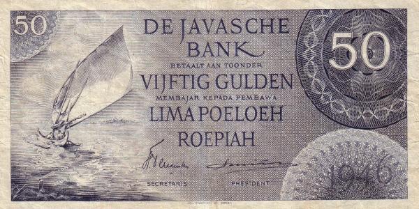 50 rupiah versi DJB 1946 depan