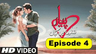 Pyaar Lafzon Mein Kahan amount Episode on Filmazia Pyaar Lafzon Mein Kahan Full Episode iv All Parts