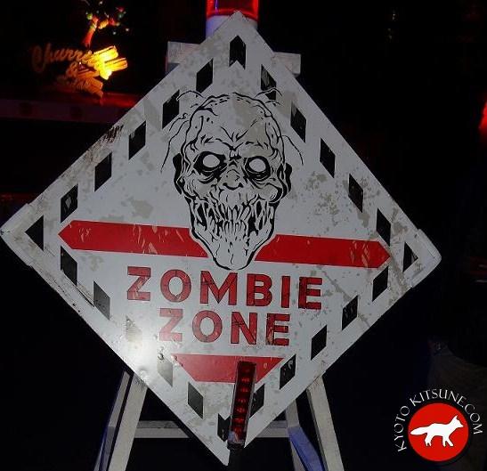 la zone des zombies à Universal Studio d'Osaka