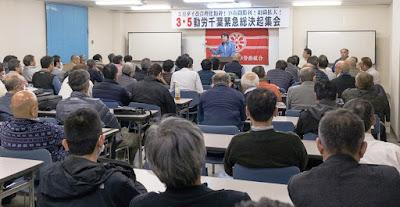 https://doro-chiba.org/nikkan_tag/8419/