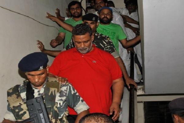 500 पुलिस वालों की 4 घंटे की मशक्कत के बाद गिरफ्तार हुए पप्पू यादव