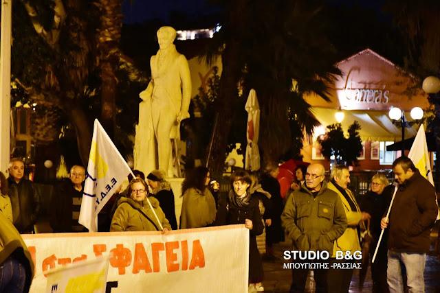 Συγκέντρωση και πορεία για το Πολυτεχνείο στο Ναύπλιο