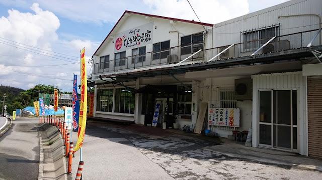沖縄そば なかやま家の写真