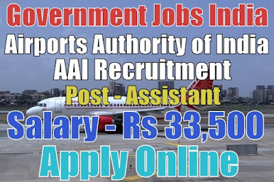 Airports Authority of India AAI Recruitment 2017