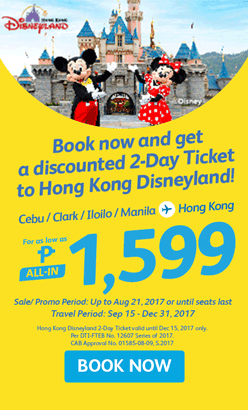cheap flights promos