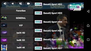 كود تفعيل لمدة عامين لتطبيق Cobra plus IPTV الأفضل لمشاهدة القنوات المشفرة و الافلام مجانا