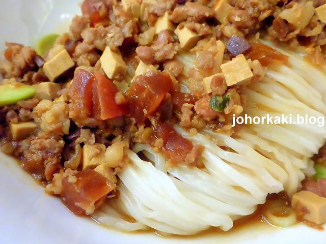 Din-Tai-Fung-Johor-Bahru-City-Square-JB-Malaysia-鼎泰豐