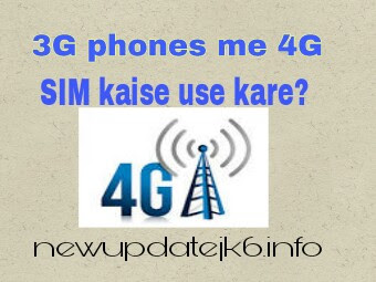 3G Phones me 4G Sim kaise use kare