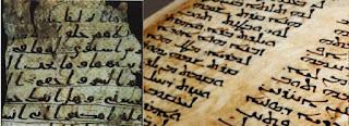 هل اللغة العربية مشتقة من السريانية