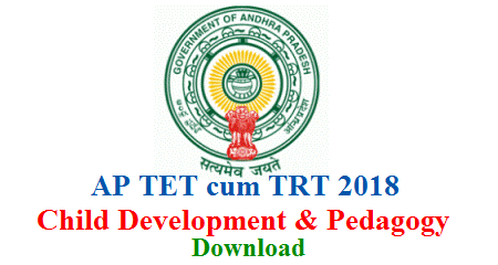 Andhra Pradesh TET cum TRT Study Material Download AP Teachers Eligibility Test cum Teachers Recruitment Test 2018 Child Development and Pedagogy Study Material Download Here TET cum TRT 2018 previously called as AP DSC to be held shortly in AP to fillup SGT SA LP PET Vacancies in School Education Department of Andhra Pradesh ap-dsc-tet-cum-trt-child-development-and-pedagogy-study-material-download