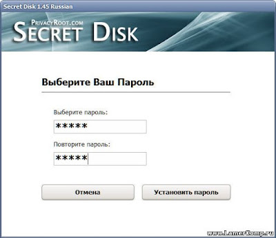 Secret Disk Pro 4.04 With Crack