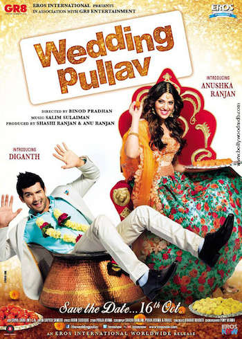 Wedding Pullav 2015 Hindi Movie Download
