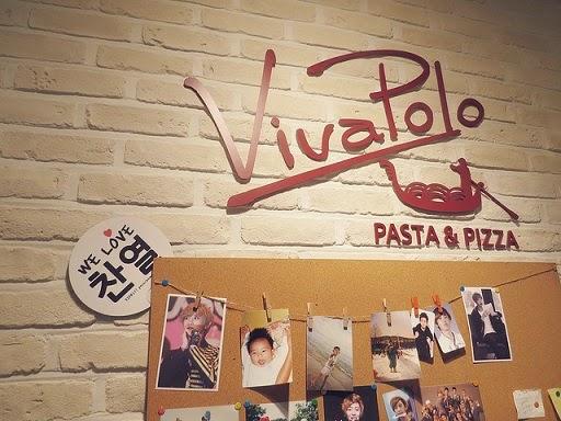 EXO's Chanyeol: VIVA POLO - ME IN SEOUL