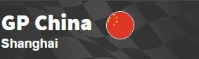 clasificacion china 2016