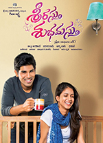 Watch Srirastu Subhamastu (2016) DVDScr Telugu Full Movie Watch Online Free Download