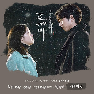 Download [Single] Heize – Goblin OST Part.14 (MP3)