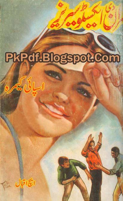 Spy Camera Novel By H. Iqbal Pdf Free Download