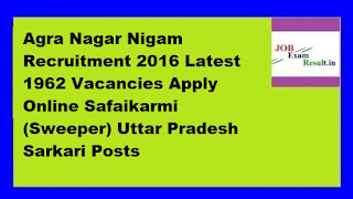 Agra Nagar Nigam Recruitment 2016 Latest 1962 Vacancies Apply Online Safaikarmi (Sweeper) Uttar Pradesh Sarkari Posts