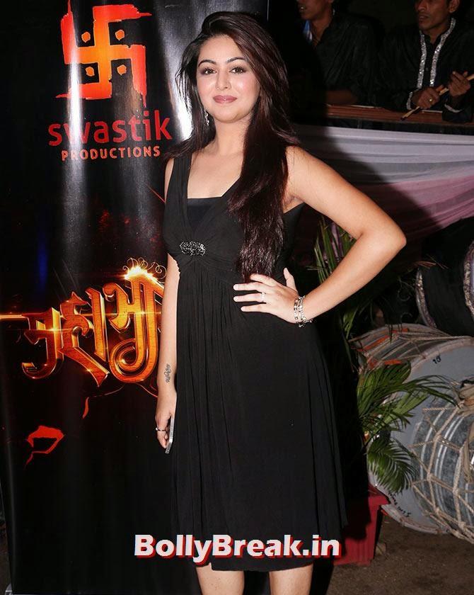 Shafaq Naaz, Indian Tv Serial Mahabharat Heroines and Heroes Pics from Success Party