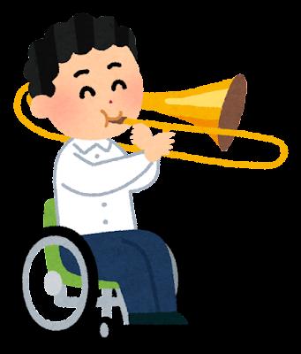 トロンボーンを演奏する学生のイラスト(車椅子の吹奏楽)
