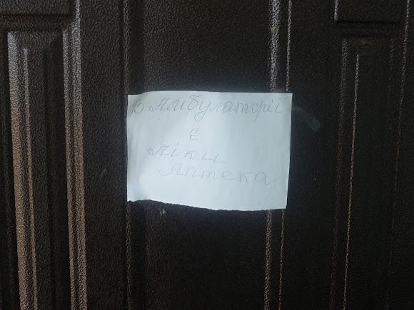 Васильковка. Район Низ. Улица Соборная. Почта и амбулатория