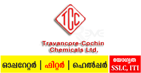 Travancore Cochin Chemicals Limited Recruitment 2018 - 39 Operator, Fitter, Helper Vacancy.