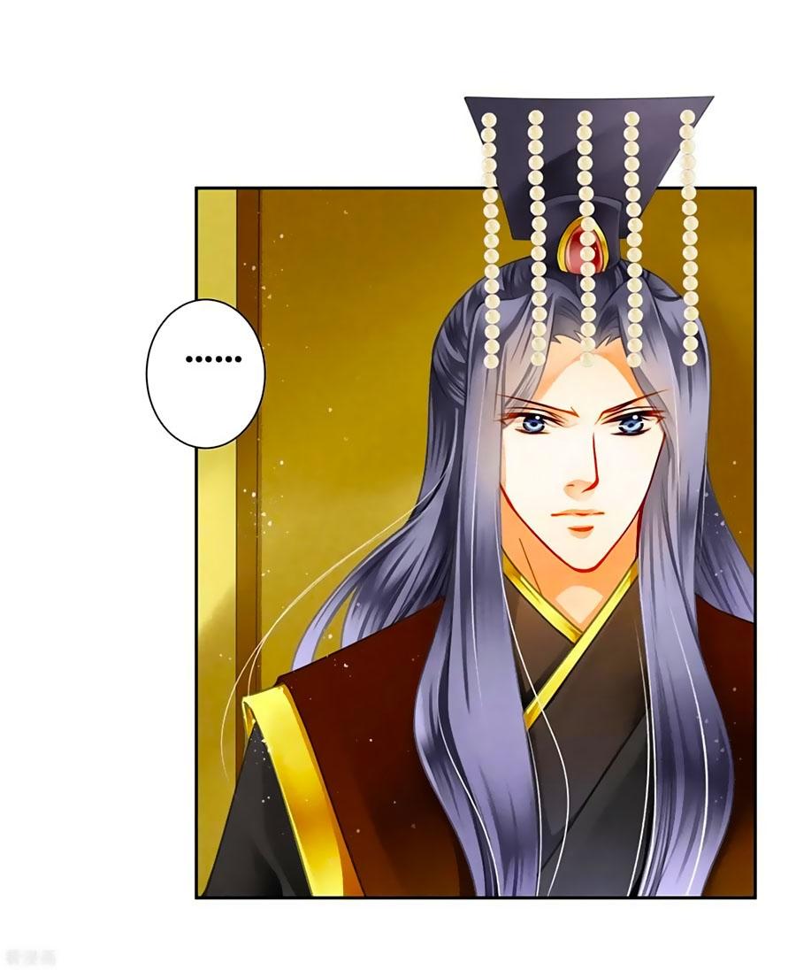 Ái Thượng Vô Địch Tiếu Hoàng Hậu chap 131 - Trang 14