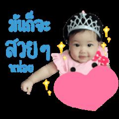 Baby Porjai v.2