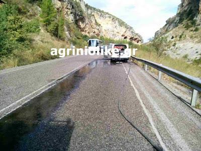 Αποτέλεσμα εικόνας για agriniolike κλεισούρα