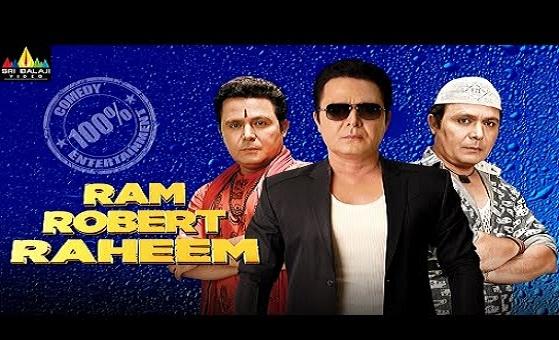 Ram Robert Raheem 2016 Hindi HDRip Download