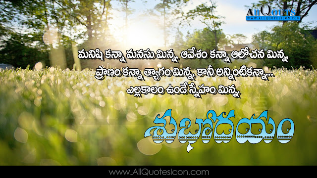 Best Telugu Subhodayam Images With Quotes Nice Telugu Subhodayam Quotes Pictures Images Of Telugu Subhodayam Online Telugu Subhodayam Quotes With HD Images Nice Telugu Subhodayam Images HD Subhodayam With Quote In Telugu Morning Quotes In Telugu Good Morning Images With Telugu Inspirational Messages For EveryDay Telugu GoodMorning Images With Telugu Quotes Nice Telugu Subhodayam Quotes With Images Good Morning Images With Telugu Quotes Nice Telugu Subhodayam Quotes With Images Subhodayam HD Images With Quotes Good Morning Images With Telugu Quotes Nice Good Morning Telugu Quotes HD Telugu Good Morning Quotes Online Telugu Good Morning HD Images Good Morning Images Pictures In Telugu Sunrise Quotes In Telugu  Subhodayam Pictures With Nice Telugu Quote Inspirational Subhodayam Motivational Subhodayam In spirational Good Morning Motivational Good Morning Peaceful Good Morning Quotes Goodreads Of Good Morning  Here is Best Telugu Subhodayam Images With Quotes Nice Telugu Subhodayam Quotes Pictures Images Of Telugu Subhodayam Online Telugu Subhodayam Quotes With HD Images Nice Telugu Subhodayam Images HD Subhodayam With Quote In Telugu Good Morning Quotes In Telugu Good Morning Images With Telugu Inspirational Messages For EveryDay Best Telugu GoodMorning Images With TeluguQuotes Nice Telugu Subhodayam Quotes With Images Subhodayam HD Images WithQuotes Good Morning Images With Telugu Quotes Nice Good Morning Telugu Quotes HD Telugu Good Morning Quotes Online Telugu GoodMorning HD Images Good Morning Images Pictures In Telugu Sunrise Quotes In Telugu Dawn Subhodayam Pictures With Nice Telugu Quotes Inspirational Subhodayam quotes Motivational Subhodayam quotes Inspirational Good Morning quotes Motivational Good Morning quotes Peaceful Good Morning Quotes Good reads Of GoodMorning quotes.