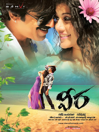 Poster Of Veera Full Movie in Hindi HD Free download Watch Online Telugu Movie 720P