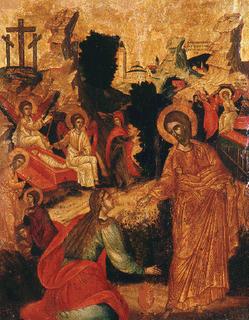 Arte Bizantina - Arte de Caráter Religioso