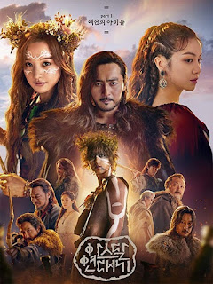 Arthdal Chronicles Temporada 1 capitulo 3