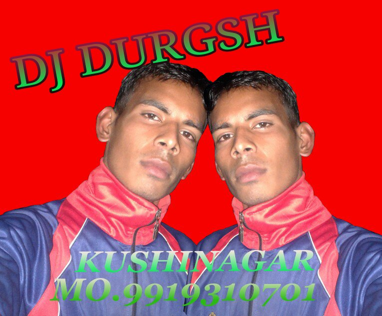 bajarang dj song download mp3 free download