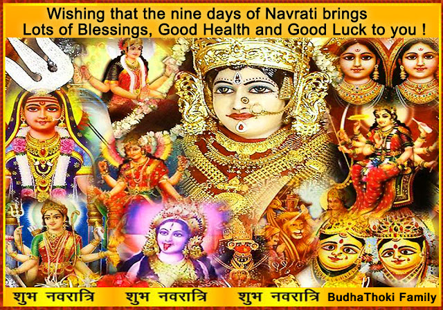 Nava Durga Wallpaper 2017