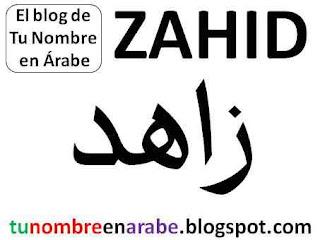 Zahid en arabe para tatuajes