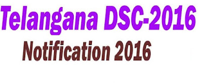 Telangana (TS) DSC Notification 2016 Apply Online
