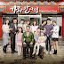 Various Artists - Happy Home OST