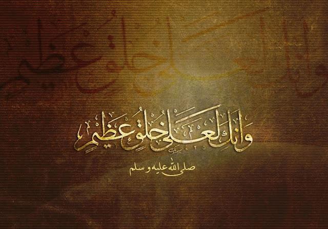 صور وخلفيات إسلامية محمد رسول الله Muhammad is the Messenger of Allah Wallpapers
