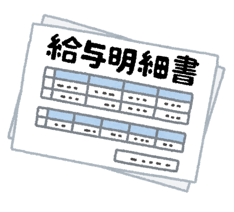 https://3.bp.blogspot.com/-B2Kc8-4Vp-0/VcMlYrouxnI/AAAAAAAAwbA/zyh0gd3r4a8/s800/money_kyuuyo_kyuuryou_meisai.png