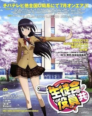 تقرير انمي Seitokai Yakuindomo (أعضاء مجلس الطلاب)
