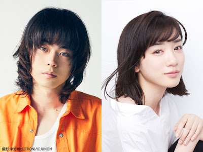 List Drama Jepang Rilis Di Bulan Januari 2019 - 3rd Grade A Class: From Now On, You Are Hostages