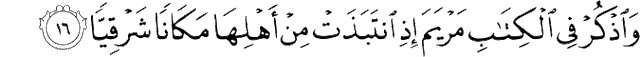 Surah Maryam ayat 16