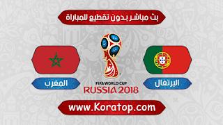 مباراة المغرب والبرتغال  بتاريخ 20-06-2018 كأس العالم 2018