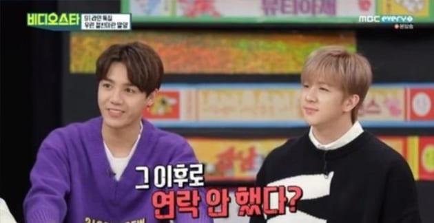 Thunder y Mir de MBLAQ hablan por primera vez en 5 años