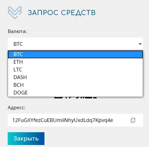 E-Wallet кошелек