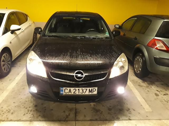 Opel Vectra C info