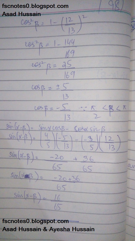 FSc ICS FA Notes Math Part 1 Chapter 10 Trigonometric Identities Exercise 10.2 Question 9 Written by Asad Hussain & Ayesha Hussain 7
